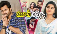 Tej I Love You Telugu Movie Review - Sakshi