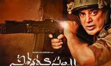 Vishwaroopam 2 Telugu Movie Review - Sakshi