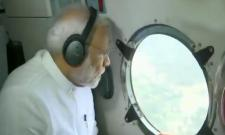 PM conducts aerial survey of flood-hit state, announces additional Rs 500 crore grant - Sakshi