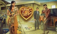 Brand Babu Telugu Movie Review - Sakshi