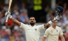 Learn from Kohli, show some guts,  assistant coach tells England batsmen - Sakshi
