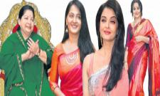 special story to celebrities biopics - Sakshi