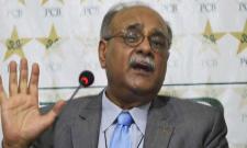 Najam Sethi Resigns as PCB Chief, Imran Khan Nominates Ehsan Mani - Sakshi
