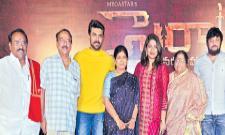 Sye Raa Narasimha Reddy teaser - Sakshi