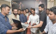 Idam Jagat movie teaser released by  YS Jagan Mohan Reddy - Sakshi