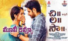Chi La Sow Telugu Movie Review - Sakshi