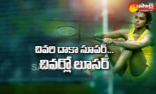 Final Match Fobia in PV Sindhu - Sakshi