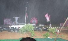 Heavy Rain poring near Pragathi nivedana Sabha - Sakshi