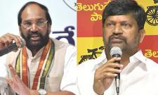 Grand Alaince Formed To Check Kcr In Telengana - Sakshi