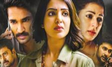 U Turn Telugu Movie Review - Sakshi