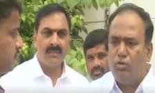 Telangana MLC Bhupathi Reddy to join Congress; blasts TRS - Sakshi