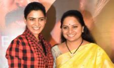 Samantha U Turn Success Meet - Sakshi