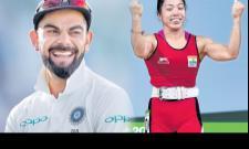 Virat Kohli, Mirabai Chanu recommended for Khel Ratna - Sakshi