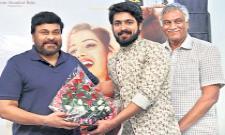 Chiranjeevi launch to pyar prema kadhal trailer - Sakshi