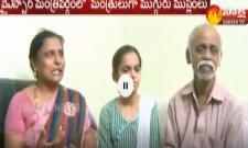 Muslim People Rembers YS Rajasekhara Reddy - YSR Varndanthi - Sakshi
