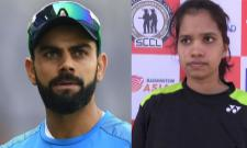 Virat Kohli And Mirabai Named By Spors Ministry For Khel Ratna - Sakshi