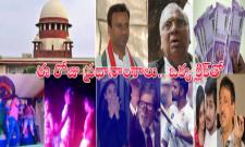 News Roundup 21 September 2018 - Sakshi