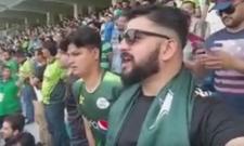 Pakistan fans singing indias national anthem - Sakshi