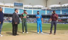 India Won The Toss And Choose To Field Against Bangladesh - Sakshi