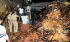 Fire Accident At  East Godavari - Sakshi