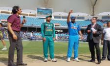 Pakistan Won The Toss Against India - Sakshi