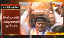 Balapur Ganesh laddu fetches ₹16.60 lakh at auction - Sakshi