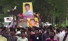 Araku MLA Kidari Sarveswara Rao funeral Completed - Sakshi