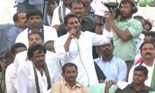 YS Jagan Padayatra: Vizianagaram Celebrates 3000 Km Milestone - Sakshi