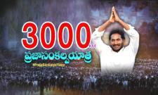 YS Jagan Padayatra Reaches 3000 km Milestone - Sakshi