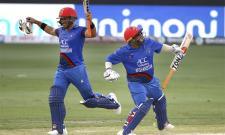 India Target 253 Against Afghanistan - Sakshi