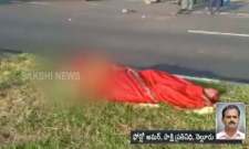 Nellore: Car Hits Divider; Three Died - Sakshi