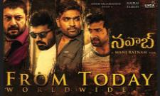 Nawab Telugu Movie Review - Sakshi