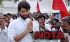 Vijay Devarakonda  Nota Sneakpeek - Sakshi