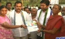 Ravali Jagan kavali jagan Program In West Godavari District - Sakshi