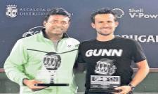 Leander Paes wins Santo Domingo Open trophy - Sakshi