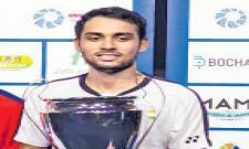 Maiden World Tour titles for Mia and Sourabh varma - Sakshi