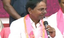 CM KCR Announces Partial Manifesto  - Sakshi