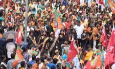 BJP holds protests against women entry in Sabarimala - Sakshi