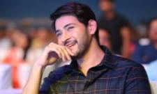 Intresting Backdrop For Mahesh Babu and Sukumar - Sakshi