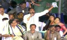 Ys Jagan Full Speech At Bobbili Public Meeting - Sakshi
