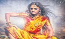prema katha chitram 2 first look relaese - Sakshi