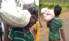 Odisha man walks 8 km with body of daughter  - Sakshi