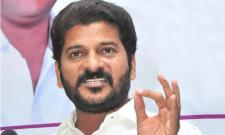 Revanth Reddy to Attend IT Inquiry Today - Sakshi