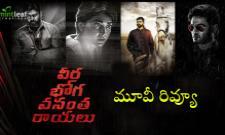 Veera Bhoga Vasantha Rayalu Telugu Movie Review - Sakshi