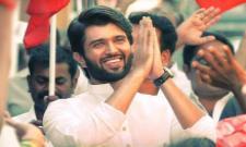 Vijay Devarakonda Nota Telugu Movie Review - Sakshi