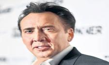 Nicolas Cage Hired a Drinking Coach for Oscar-winning Role - Sakshi
