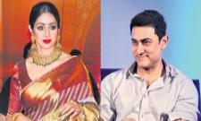 Aamir Khan never looked into the eyes of Sridevi - Sakshi