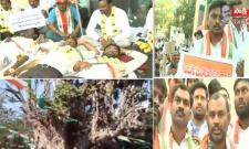 High Tension At Gandhi Bhavan - Sakshi