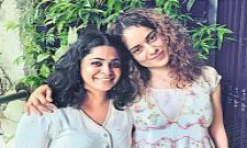 Ashwini Ayyar Tiwari Film Panga Shooting Is Started in bhopal - Sakshi
