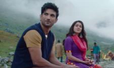 Kedarnath Movie Trailer Released - Sakshi